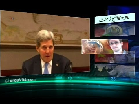 NEWSMINUTE - Kerry: US Spying Gone Too Far - 1.01.13