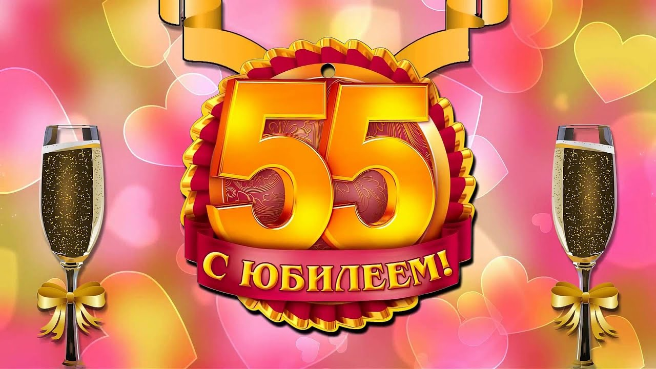 Поздравление однокласснику на юбилей в 60 лет