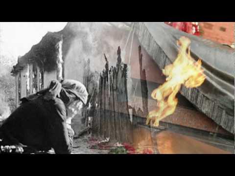 Высоцкий Владимир - На братских могилах
