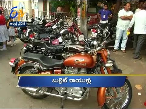 Andhra Pradesh | 4th November 2018 | Ghantaravam 5 PM News Headlines