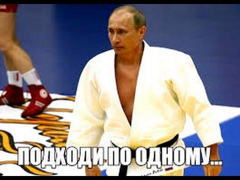 ПУТИН ЗАХВАТИЛ США ТЕПЕРЬ ДЕЛИТ ЕВРОПУ