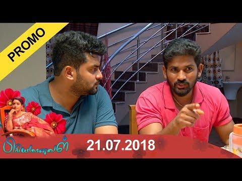 Priyamanaval Promo 23-07-2018  Sun Tv Serial Promo Online