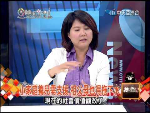 雙城記-20140531 大陸開放單獨二孩 望延緩人口老化