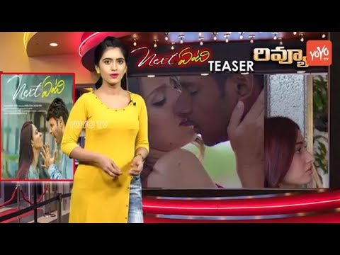 Next Enti Teaser Review | Sandeep Kishan | Tamanna | Navdeep | Tollywood | YOYO TV Channel