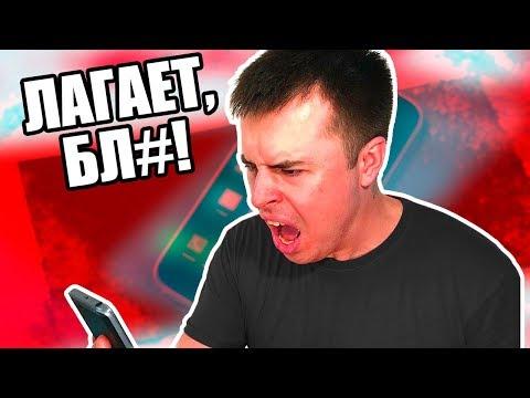 ТОП 4 ЛАГАЮЩИХ ГОВНО-СМАРТФОНОВ!