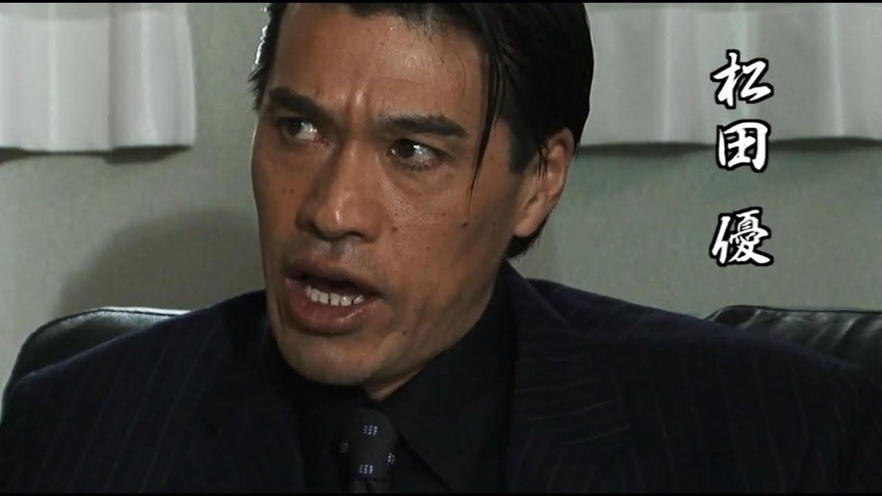松田優の画像 p1_22
