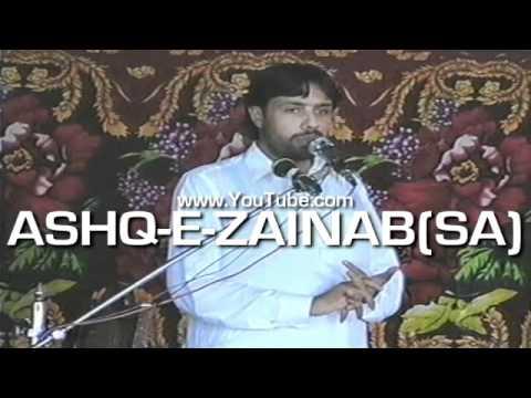 Shahadat Jori Ameer Muslim (asws) - Zakir Taqi Abbas Baloch video
