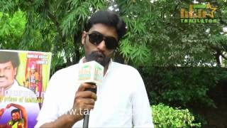 Jithu Josh At Thagaval Movie Audio Launch