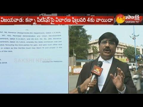 Kanna Lakshminarayana Files Petition against AP CM Chandrababu over AP Govt GOs