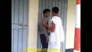 Download Best Funny Video By Bangladeshi Boys-Sirajganj-3 3Gp Mp4