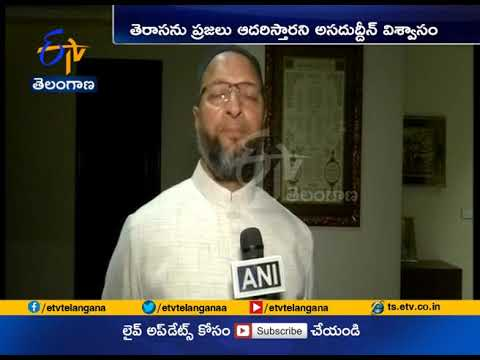I'm Confident Next CM of Telangana Would be KCR | AIMIM Chief Asaduddin Owaisi