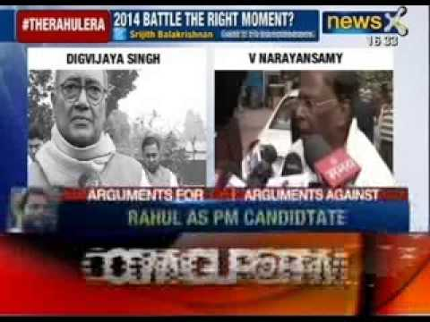 Rahul Gandhi all set to be Congress's Prime Ministerial candidate - NewsX