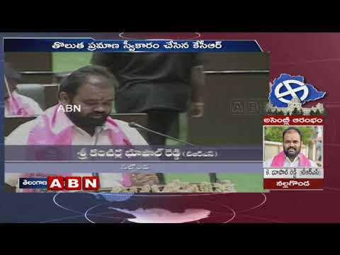 Telangana Assembly MLAs Swearing in Ceremony | Part 2 | ABN Telugu