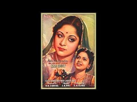 Meena Kapoor – Mujhe Maloom Hai Koi Aane Ko Hai – Nai Reet (1948) thumbnail