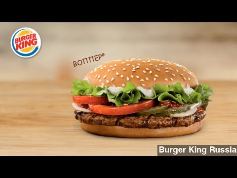 Whopper Makes Its Way To Crimea After Big Mac Exit