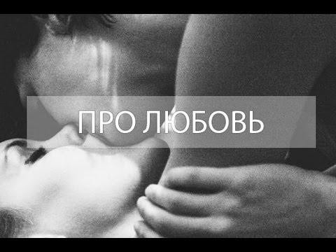 Dj-ZORG - минус про любовь 2