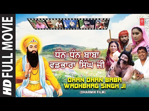 Dhan  Dhan Baba Baddhbhag Singh Ji video