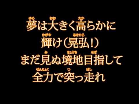 若林晃弘の画像 p1_20