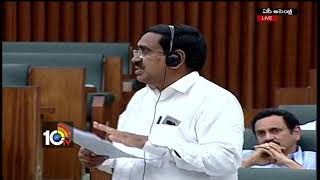 Municipal Administration Minister Narayana Addressed In AP Assembly