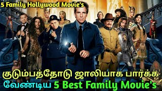 5 Hollywood Best Movies Watch with your Family in Tamil | Jillunu oru kathu