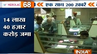 Superfast 200 | 10th January, 2017 ( Part 1 ) - India TV