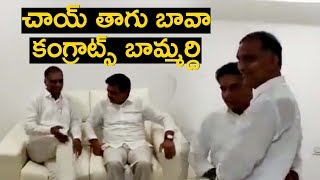 Harish Rao Best Wishes to KTR for Appointed as TRS Working President | Telangana Politics