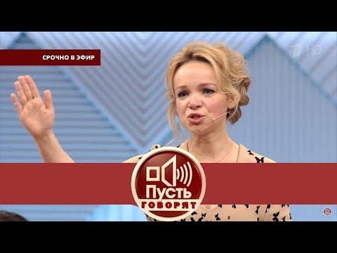 Пусть говорят - Не сдержала слез: Виталина увидела Джигарханяна. Выпуск от 15.05.2018