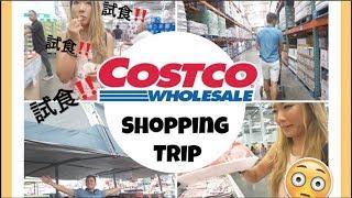 😋🌺ぶらぶらハワイのコストコ ツアー😋🌺【Costco Shopping Trip】試食しまくり 大食い|ハワイ コスコ|海外生活