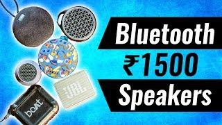 Top BEST Bluetooth Speakers under ₹1500 in 2019🔥