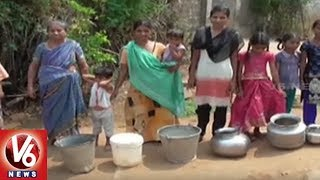 Bhadradri Kothagudem Dist Villagers Facing Problems With Lack Of Drinking Water