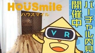 庄町 マンション 1Kの動画説明