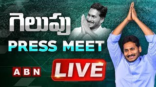 YS Jagan LIVE | AP Elections Results 2019 LIVE | ABN LIVE