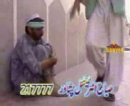 Pashto Drama Palishee Part1 video