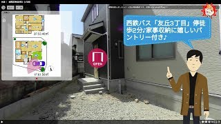 ◆Cradle garden 城南区神松寺第2 全1棟(2019年6月完成)◆-福岡市城南区神松寺1丁目3-12-外観