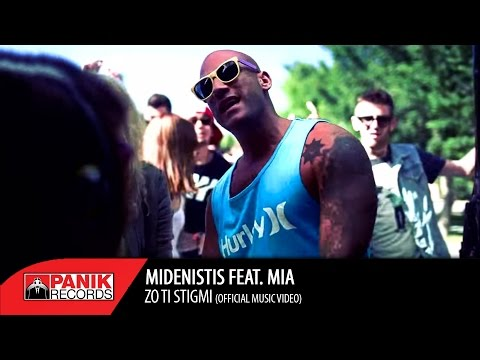 MIDENISTIS  feat. MIA - &Icirc;&Iuml; &Icirc;&curren;&Icirc;&middot; &Icirc;&pound;&Iuml;&Icirc;&sup1;&Icirc;&sup3;&Icirc;&frac14;&Icirc;&reg; OFFICIAL VIDEO CLIP