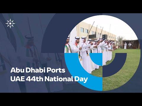UAE 44th National Day - اليوم الوطني 44