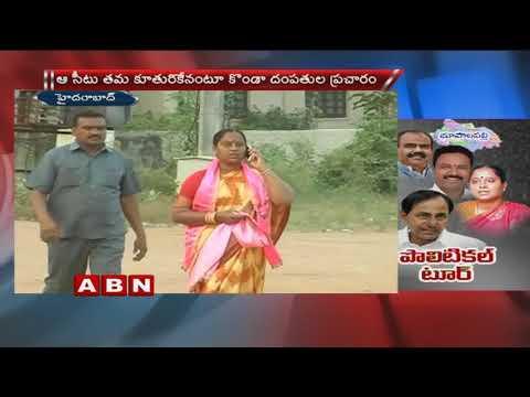 Reason behind CM KCR's Bhupalpally tour | ABN Telugu