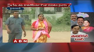 Reason behind CM KCR's Bhupalpally tour