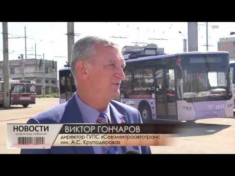 Конкурс профмастерства водителей троллейбуса 2017