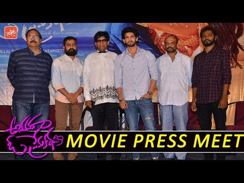 Anaganaga O Prema Katha Movie Press Meet | Riddhi Kumar | viraj j ashwin | YOYO TV Channel