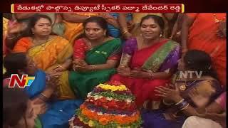 Bathukamma Festival Celebrations at TRS Bhavan || Hyderabad