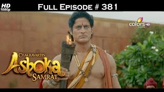 Chakravartin Ashoka Samrat - 14th July 2016 - चक्रवर्तिन अशोक सम्राट - Full Episode HD