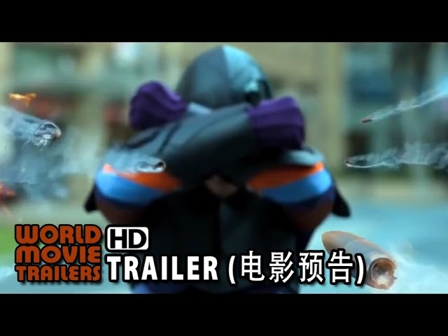 打噴嚏 A Choo Official Trailer (2014) - Taiwanese Action Movie HD