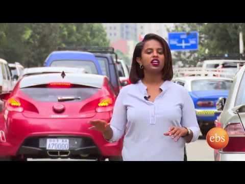 Semonun Addis ሰሞኑን አዲስ: ከተሽከርካሪ የሚወጣ በካይ ጋዝ - ክፍል 2