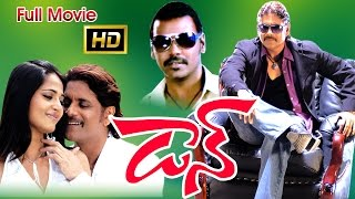 Don Full Length Telugu Movie || Nagarjuna, Anushka Shetty || Ganesh Videos -  DVD Rip..