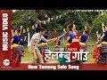 New Nepali Tamang Selo Song Ghumna Lai aako by Sanjay Lama ft. Anita Gole & Abhi Lama 4K