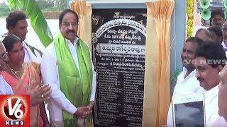 Minister Thummala Nageshwar Rao Lays Foundation Stone For Development Works In Sathupalli