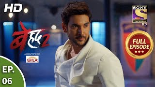 Beyhadh 2 - Ep 6 - Full Episode - 9th December, 2019