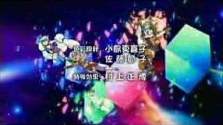 .Hack// Legend of the Twilight opening