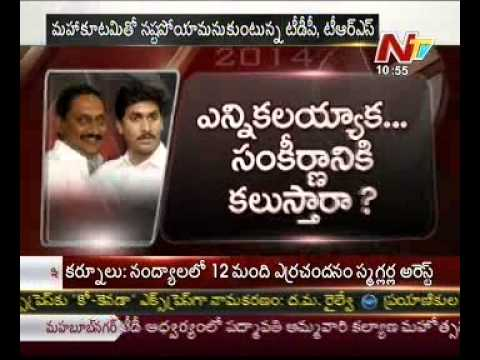 Story Board - Telugu Desam Party - Congress Party - YSR Congress Party - TRS Party - 03